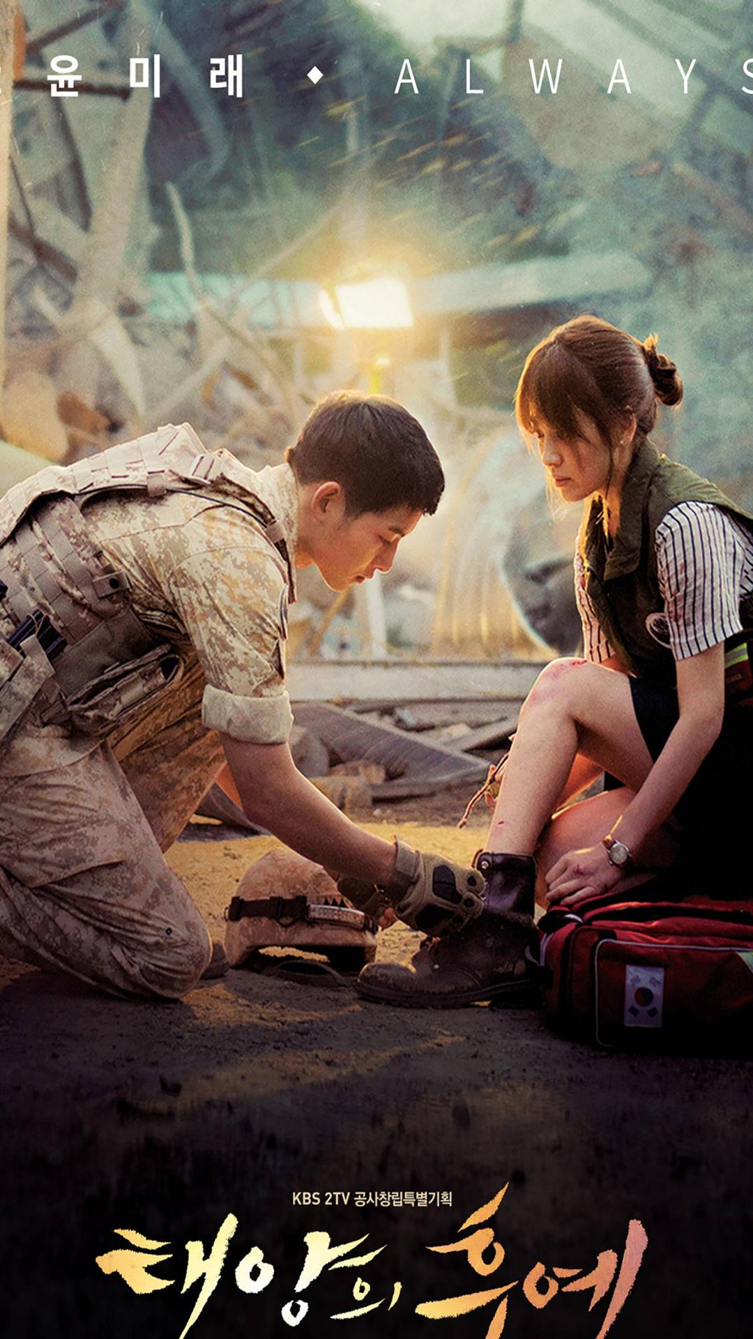 Descendants Of The Sun Wallpapers For Iphone Apple Lives