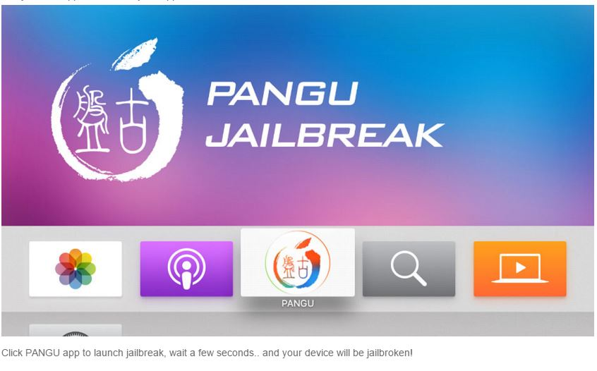 Jailbreak Apple TV 4_10