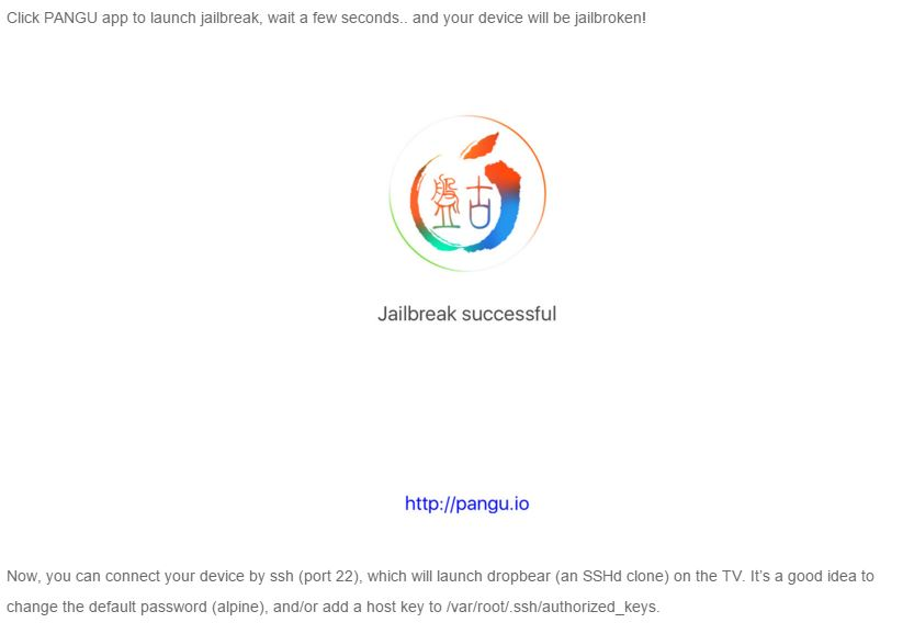 Jailbreak Apple TV 4_11