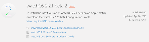 WATCHOS 2.2.1 BETA 2