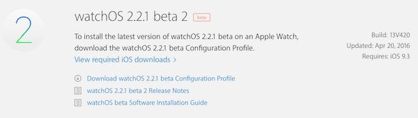 WATCHOS 2.2.1 BETA 2