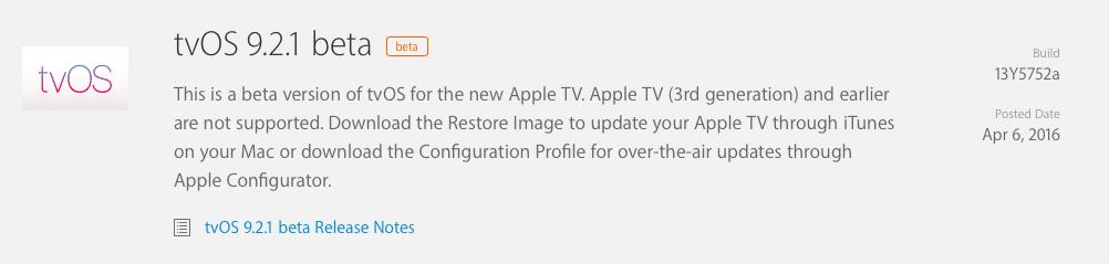 tvOS 9.2.1 Beta 2