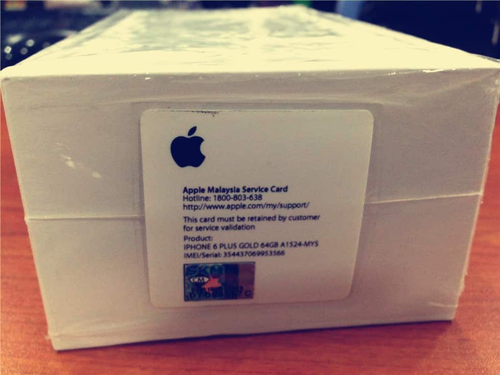 where is the serial number on an iphone box
