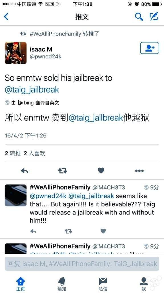 taig jailbreak 9.3