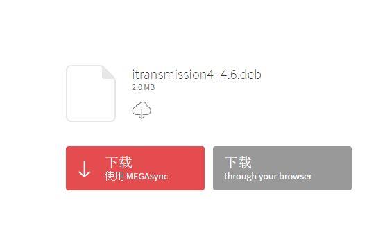 Itransmission Download Location